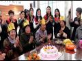 榆阳:集体生日宴 情暖老人心